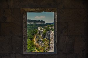 Window in the Tsaravets Fortress in Veliko Tarnovo