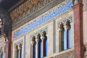 Details of the stunning Alcazar in Seville Spain