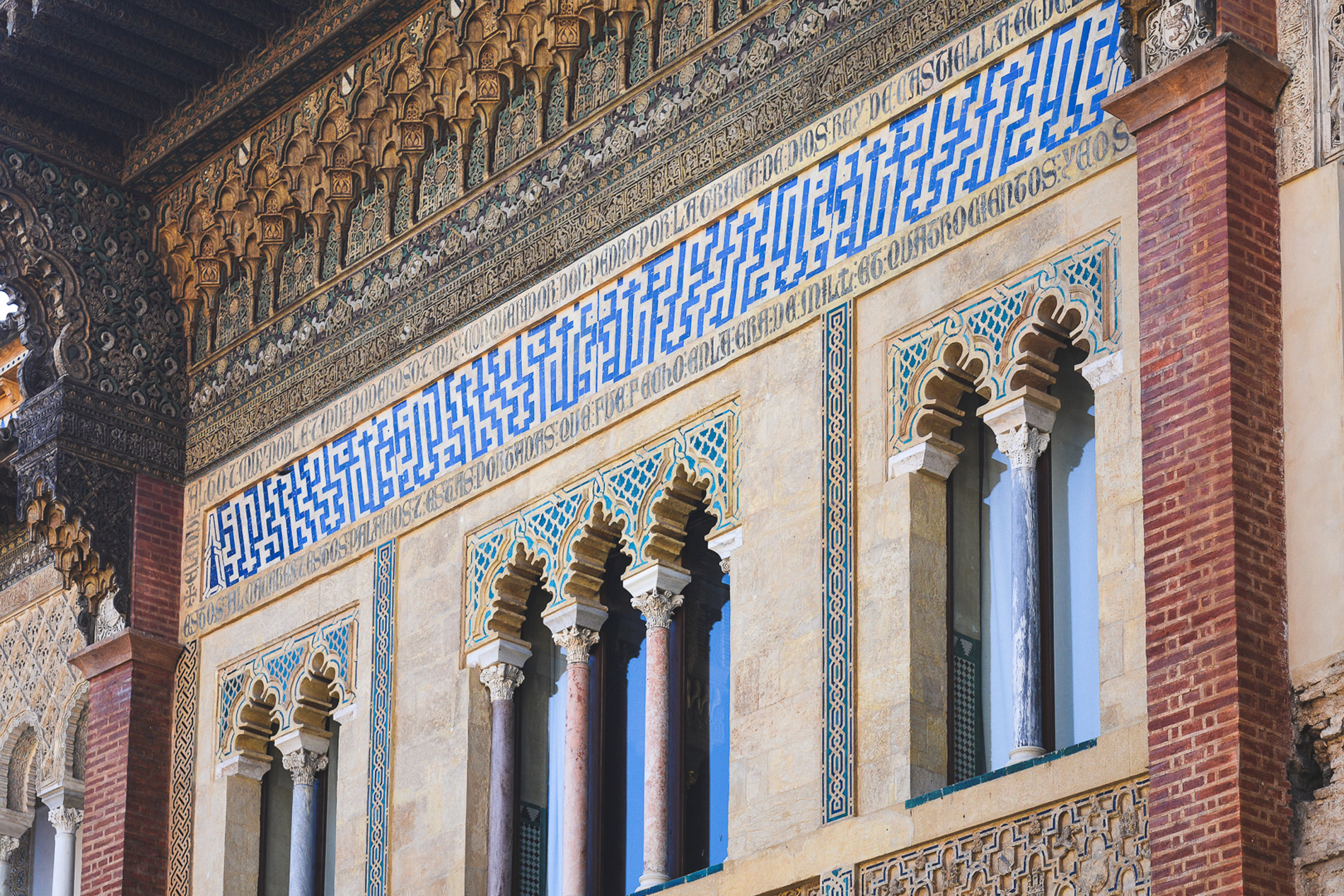 Details of the stunning Alcazar in Seville Spain