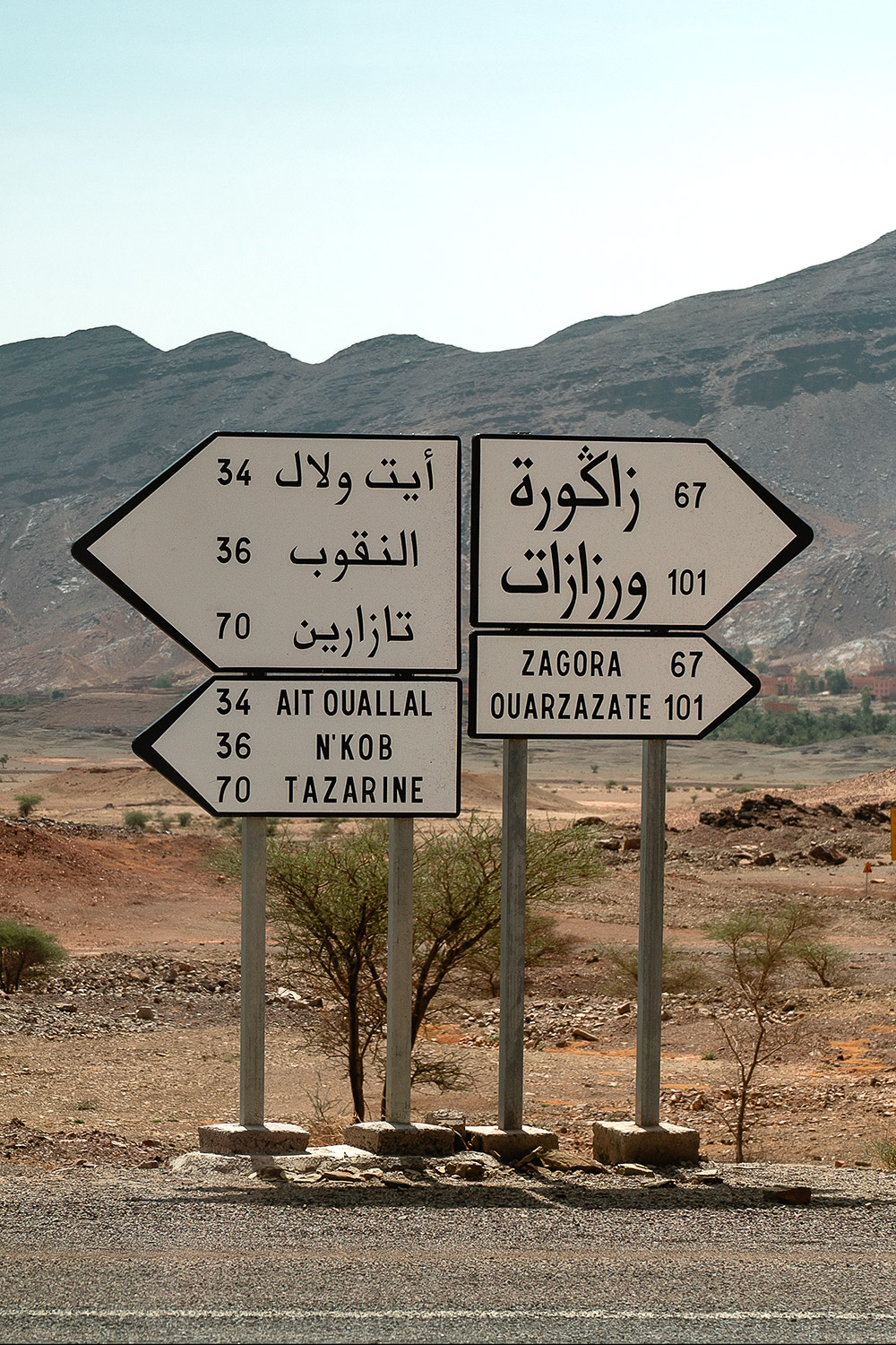 Road signs in Morocco